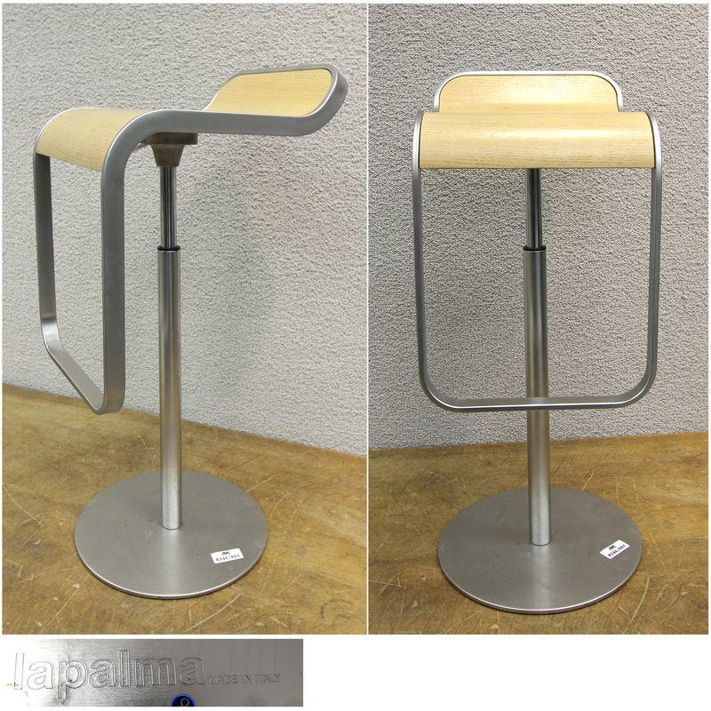 Lapalma 11 tabourets de bar en metal avec assise facon bois clair reposant su - Tabouret ajustable en hauteur ...